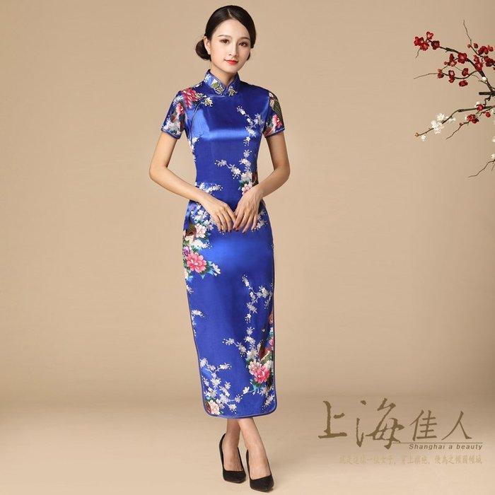 上海佳人 平價旗袍唐裝 全新中國風薄款改良式仿絲印花短袖開岔長旗袍/美麗孔雀/寶藍色