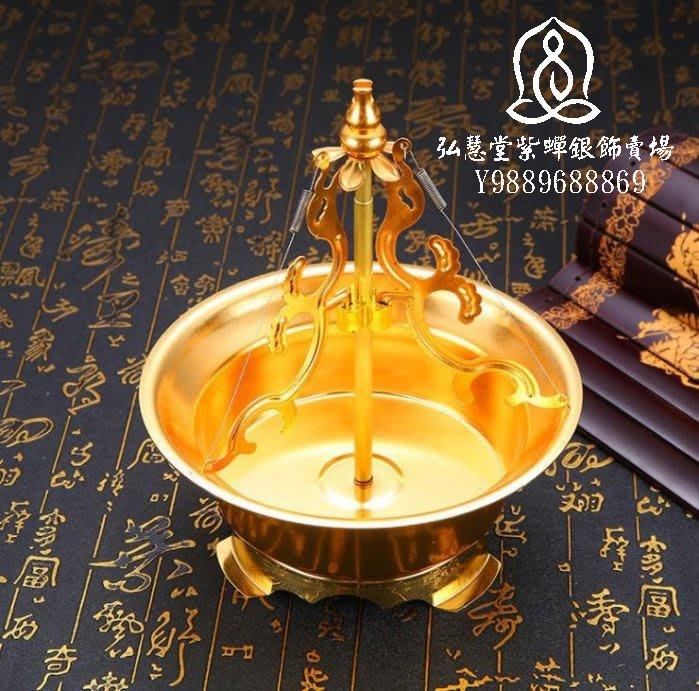 【弘慧堂】24小時盤香架 香托檀香支架 盤禅意創意家用合金沈香點香架供佛香爐