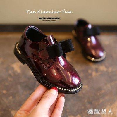 漆皮亮面女童英倫風皮鞋水鉆春秋季寶寶小單鞋1-3歲蝴蝶結公主鞋 LN146