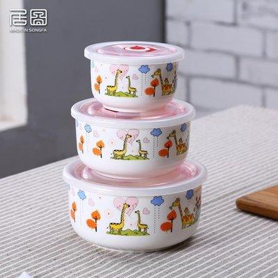 居圖帶蓋骨瓷保鮮泡面碗三件套陶瓷飯盒微波爐密封便當保鮮盒套裝CY