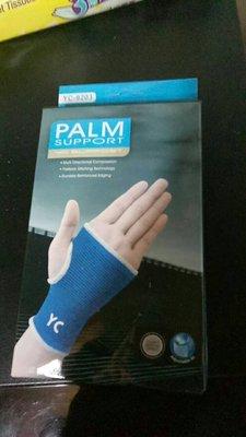全新運動護具Palm support手掌護腕