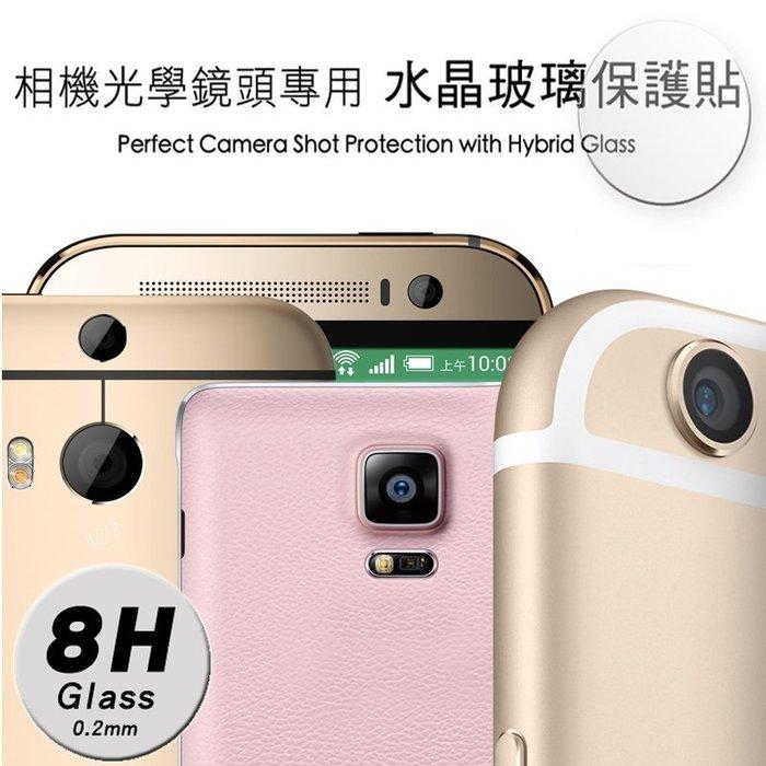 EverDry系列|iPhone、S8Plus、TR70、TR80、Re、S7 Edge水晶鏡頭玻璃保護貼