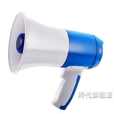 喊話器150秒大功率手持喊話器地攤錄音插卡擴音器宣傳叫賣喇叭揚聲