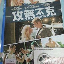 萊恩@50422 DVD 吉姆卡維佐【攻無不克】全賣場台灣地區正版片