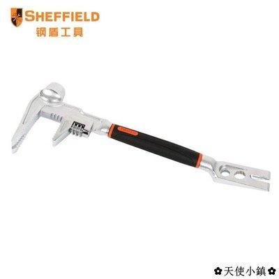 ✿天使小鎮✿鋼盾037253八合一多功用羊角錘起釘錘子榔頭鐵錘管鉗撬棒扳手G3K58