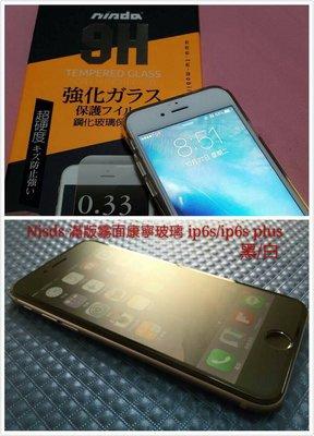 妮妮通訊~♥ NISDA 滿版 霧面防指紋 9H霧面鋼化玻璃保護貼 APPLE iPhone6,iPhone6S 黑白