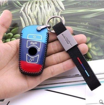 有車以後汽配~BMW寶馬 320I 135i X3 X6 335i Z4 M6 730i 730d 740Li 750Li 真皮鑰匙套