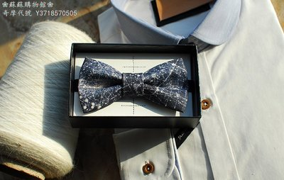 ❀蘇蘇購物館❀時尚星空射線2系列結婚領結煲呔時尚西歐聚會PARTY禮物