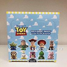 日本直送《 toystory Sofiv puppet mascot 模型仔