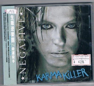 [鑫隆音樂]西洋CD-天生叛逆樂團 Negative : 命運殺手 (MVP6441) 全新/免競標