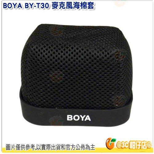 @3C 柑仔店@ BOYA BY-T30 麥克風海棉套 防噪音 收音 錄音 攝影 內部 50 x 34 x 59mm