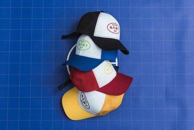 GCTC FASHION KILLA MIXTURE BASEBALL CAP 流行殺手 刺繡 卡車帽