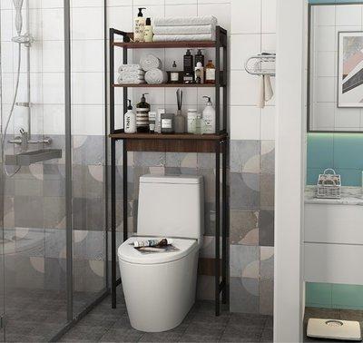 『i-Home』億家達落地置物架衛生間洗衣機架子馬桶架浴室洗手間儲物收納架子