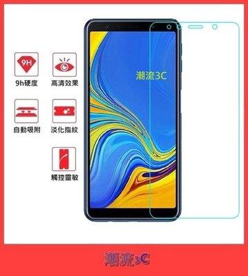 ❤潮流3C❤三星 A7 2018 9H 鋼化 玻璃膜 Samsung A750 保護貼 玻璃貼 鋼化膜 雲林縣
