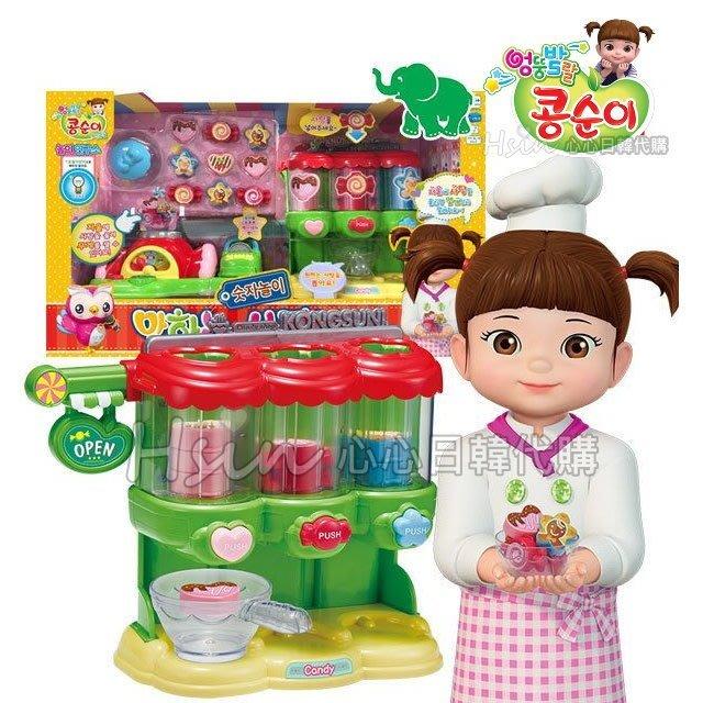 台北 自取免運【Hsin】韓國境內版 小荳子 小荳娃娃 kongsuni聲音 說話 糖果販賣店 糖果機 家家酒 玩具