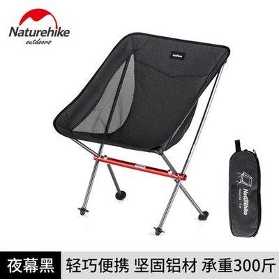 挪客 摺疊椅子便攜戶外超輕釣魚凳導演沙...