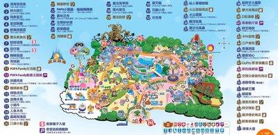 【AA@A店】台中月眉麗寶樂園探索樂園㊣平假日皆可~急件可面交~下殺499一票玩到底
