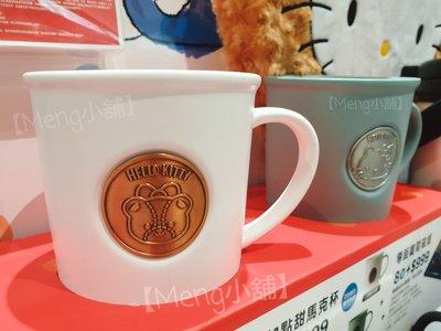 【Meng小舖】屈臣氏集點 友你真好 Hello Kitty&小熊朋友 加點甜馬克杯 集點活動 馬克杯 單售「小熊朋友款(白色)」