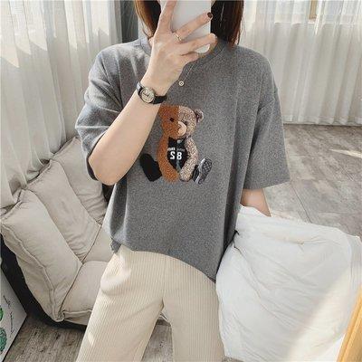 My fit guys 休閒 推薦 韓款 卡通熊熊刺繡 磨毛 短袖上衣 圓領T恤 上衣 3色 預購
