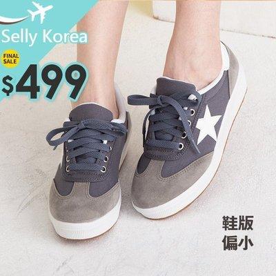 正韓 帆布 側星 楔型 情侶款 綁帶 休閒鞋-Selly-沙粒(KR230)3色