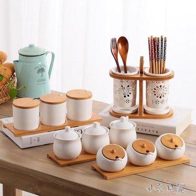 家用創意廚房用品陶瓷調味罐三件套 YX4637