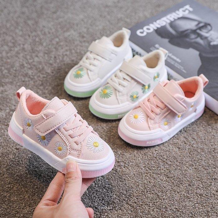 秋冬季新款兒童運動鞋韓版女童小雛菊繡花加絨中小童軟底板鞋