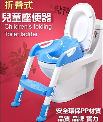姵蒂屋 兒童坐便器兒童座便器兒童馬桶坐寶寶坐便器階梯式輔助嬰兒坐便梯幼兒童多功能加大坐便圈防滑加厚兒童坐便器兒童馬桶座