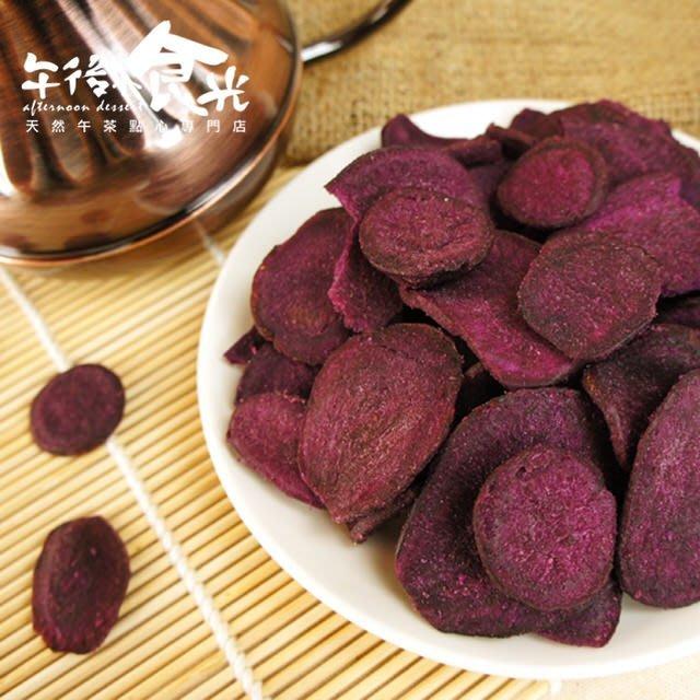 【午後小食光】纖味野菜紫地瓜脆片(120g±5%/包)