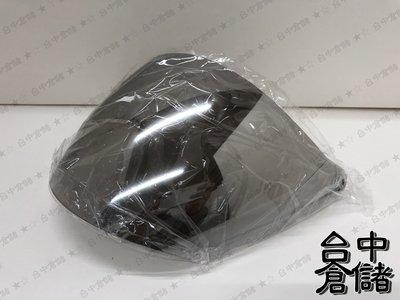 【COSCO 好士多 M2R M390 M390SP 安全帽 鏡片 電鍍銀】【 ~Bestlove~ 台中倉儲 】 台中市