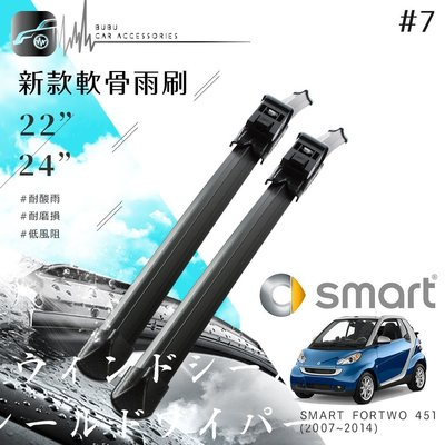 2R60 賓士SMART FORTWO 451 兩門五門 (2007~2014年) 專用雨刷 BuBu車用品