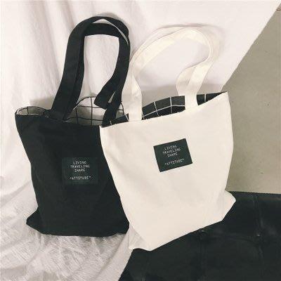 韓版簡約百搭雙面格子帆布袋學生側背字母帆布包文藝小清新手提包