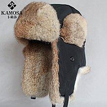 KAMOSA 新款男士女士兒童秋冬款韓版潮真皮兔毛保暖護耳雷鋒帽子