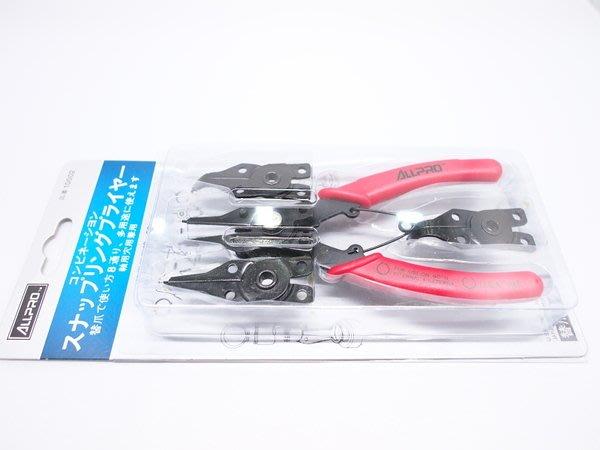 【ToolBox】專利8用彈簧鉗/可隨意更換頭型/替換式彈簧鉗組/C型環卡簧鉗/卡簧鉗