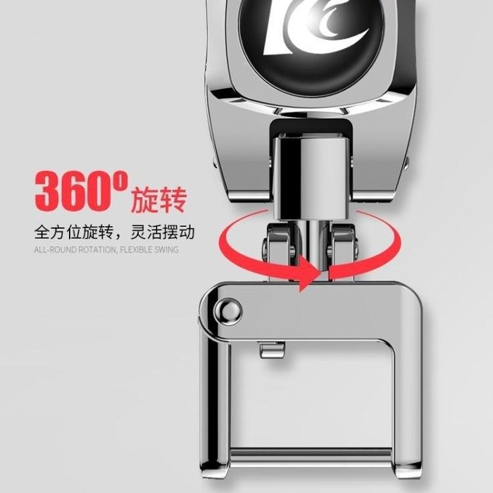 麥麥部落 奔馳寶馬奧迪大眾別克本田豐田吉利哈弗鎖匙鏈腰掛件汽車MB9D8