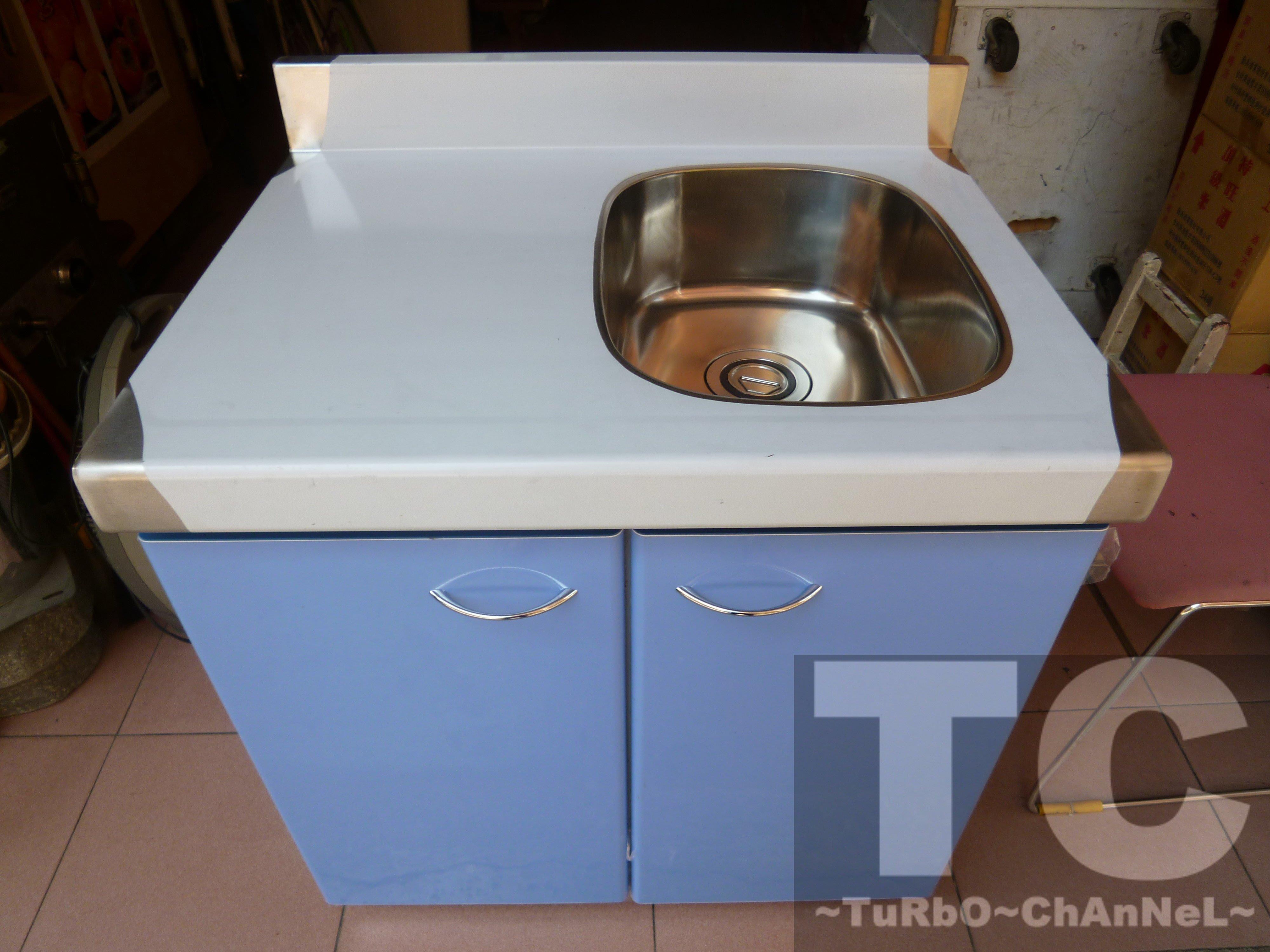 流理台【72公分洗台-右小水槽】台面&櫃體不鏽鋼 素面藍色門板 最新款流理臺