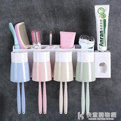 牙刷架衛生間吸壁式壁掛洗漱架牙刷筒牙刷杯牙刷置物架套裝收納架