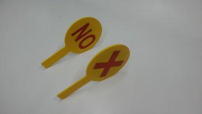 手舉牌  OX牌  YES  NO  壓克力牌  數字牌  競標牌  圓圈牌