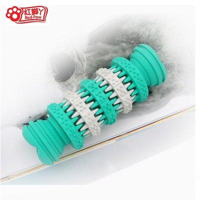 紅腳丫寵物玩具 橡膠潔齒骨頭 狗狗玩具 刷牙玩具 磨牙潔齒