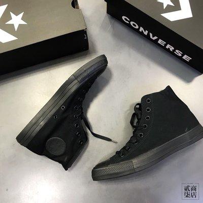 (D.S) Converse All Star HI 男女款 黑色 基本款 經典 全黑 高筒 帆布鞋 M3310C