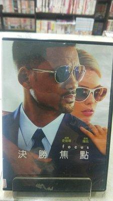 正版DVD-電影【決勝焦點】-瑪格羅比/威爾史密斯 二手光碟  席滿客二手書