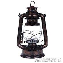 免運~~老式手提小馬燈煤油燈復古露營燈野營營地帳篷燈裝飾攝影道具ATF