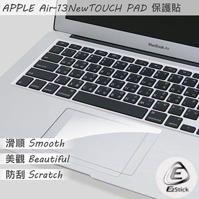 APPLE MacBook Air 13 A1466 (2014-17) 系列 TOUCH PAD 觸控板 保護貼