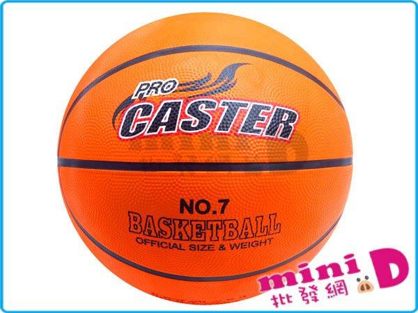 籃球(橘)#7 (GASTER) /不充氣出貨 休閒運動 籃球 球類 禮物 玩具批發【miniD】[085240004]