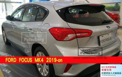 比德堡崁入式晴雨窗 福特Ford  FOCUS MK4 4D/5D 2019年起  原廠品質 OEM正品 前窗兩片價
