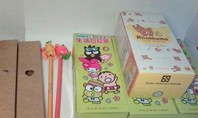 絨毛筆及可愛水果筆。美廉社商店