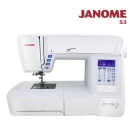 【小布物曲】縫紉機8折-JANOME 電腦型全迴轉縫紉機S3
