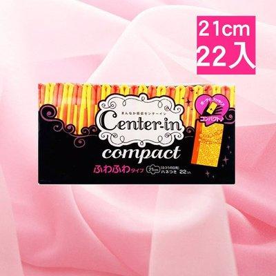 日本CENTER-IN蝶翼衛生棉21cm 22枚 §異國精品§
