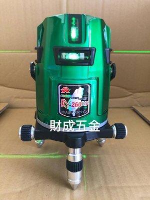2019年 上煇 GPI RY-260LG 鋰電版 全自動 8線 8點 綠光雷射水平儀 加贈 綠光接收器一台現貨供應