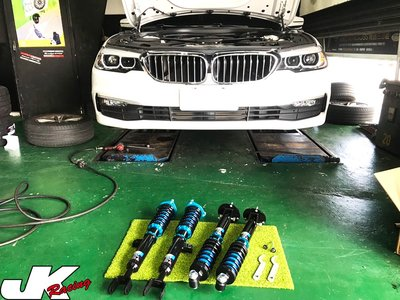 JK Racing S2避震器 寶馬 BMW G30 520D 道路運動版 避震器 保固2年 另可加購 魚眼上座