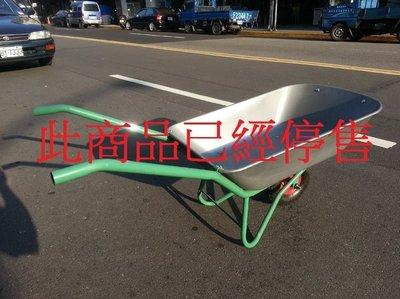 ㊣(專業手推車經銷商)㊣10英吋打氣輪鍍鋅板水泥車/水泥車/手推車/獨輪車/單輪車